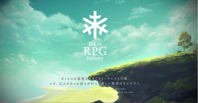 Tokyo RPG Factory prépare un nouveau RPG