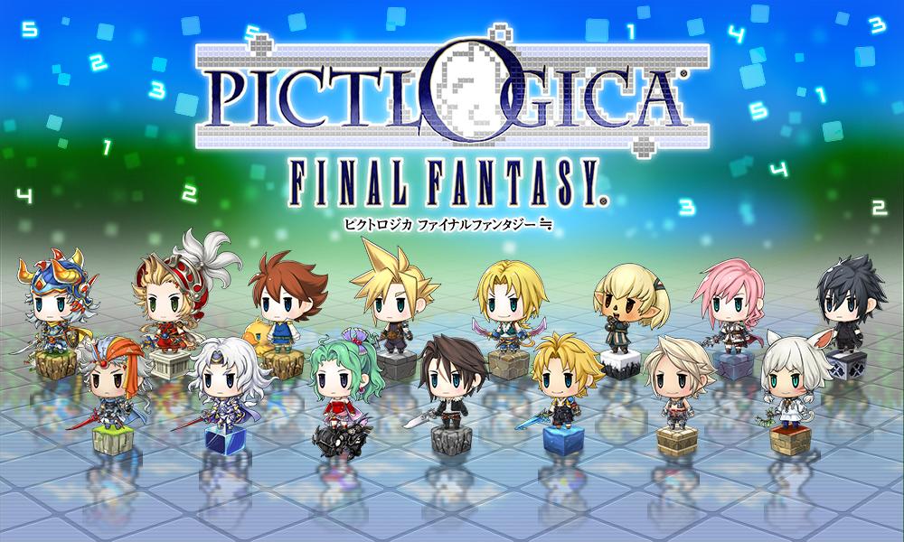 Pictlogica Final Fantasy prochainement sur 3DS