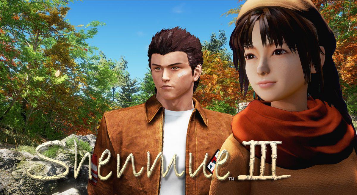 Shenmue III donne rendez-vous à la gamescom