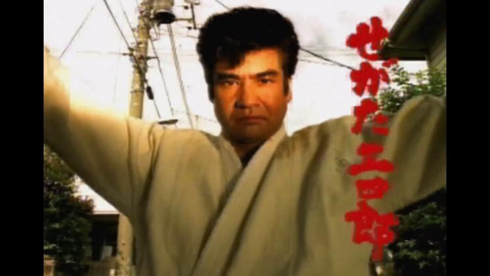 Hiroshi Fujioka (Segata Sanshiro) de retour dans une pub