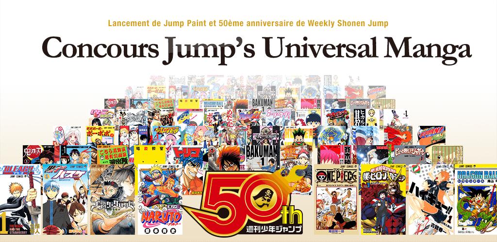 Shueisha organise un concours de manga mondial