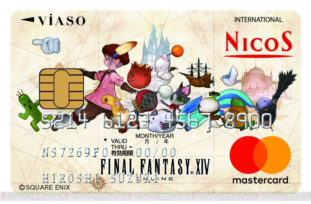 Une carte de crédit Final Fantasy XIV au Japon