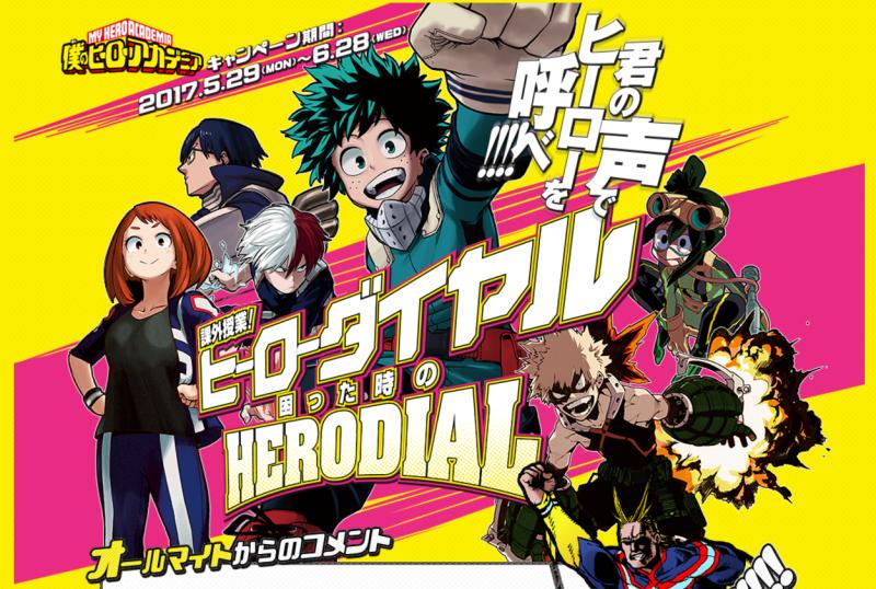 My Hero Academia : Une ligne téléphonique pour se confier aux héros