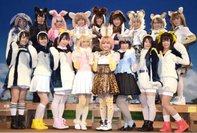 Kemono Friends se décline également sur scène