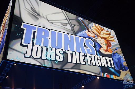 Trunks se dévoile dans DRAGON BALL FighterZ