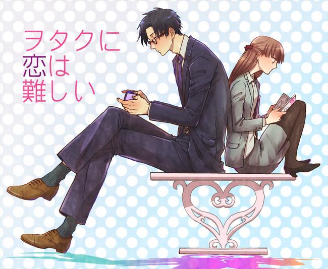 L'anime Otaku ni Koi wa Muzukashii pour avril 2018