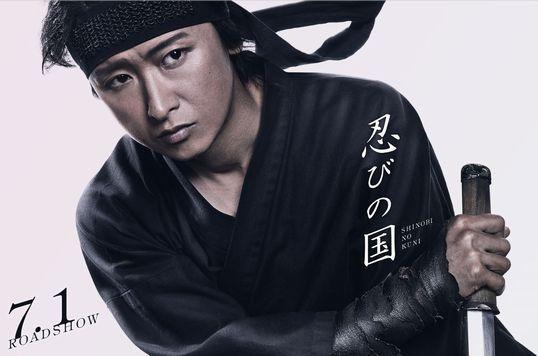 Charts J-Pop : La tempête Arashi