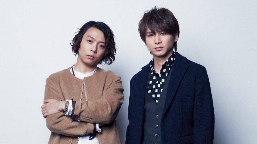 Charts J-Pop : Au tour de Kinki Kids
