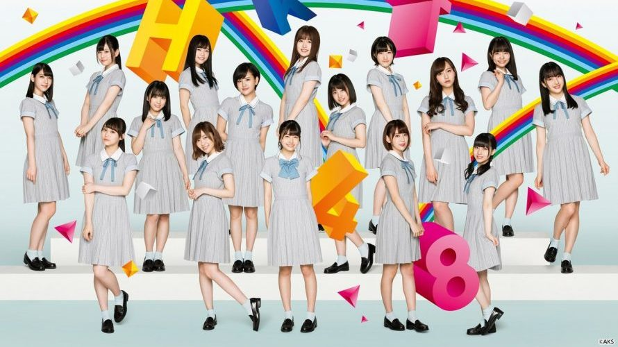 Charts J-Pop : HKT48 sans surprise