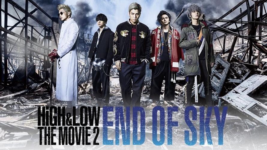 Box Office Cinéma : EXILE TRIBE fait son cinéma