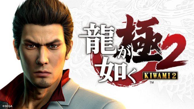 Sega annonce Yakuza Kiwami 2