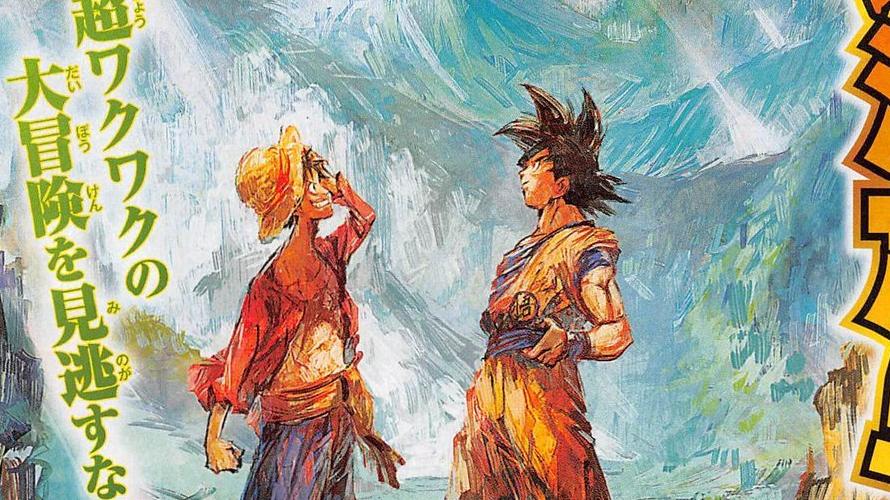 Des épisodes spéciaux Dragon Ball Super et One Piece
