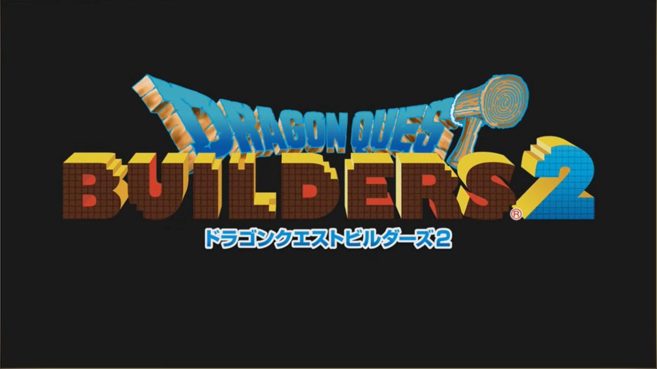 Dragon Quest Builders 2 annoncé sur PS4 et Switch