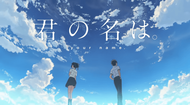 Charts anime : Your Name. est partout