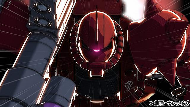 Box Office Cinéma : Mobile Suit Gundam n'est pas si discret que ça
