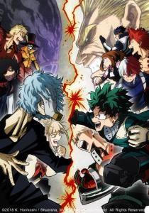 My-Hero-Academia-saison-3