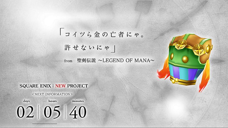 Square-Enix tease son prochain jeu smartphone
