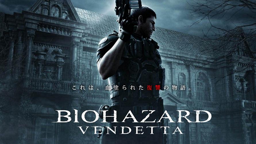 Charts anime : Resident Evil Vendetta sans forcer