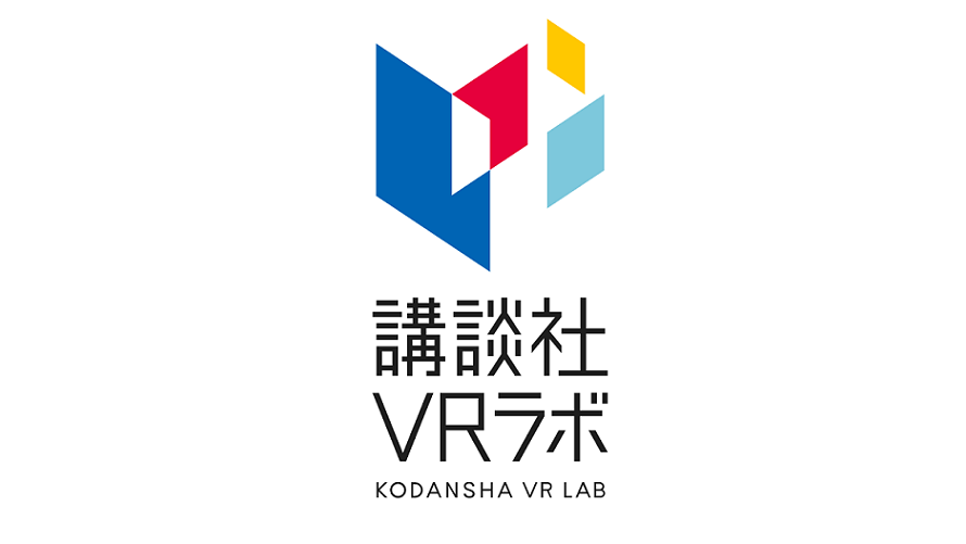 Kodansha et Polygon Pictures lancent Kodansha VR Lab