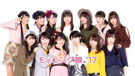 Haruka Kudō quitte les Morning Musume sur une bonne note