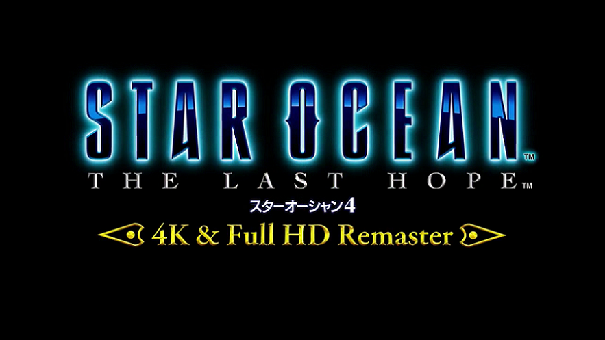 L'Europe aura droit à Star Ocean : The Last Hope 4K