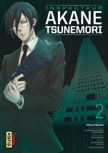 Inspecteur Akane Tsunemori tome 2