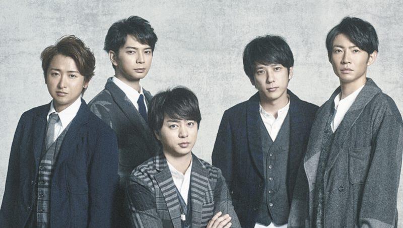 Arashi sans surprise, Boruto fait son entrée