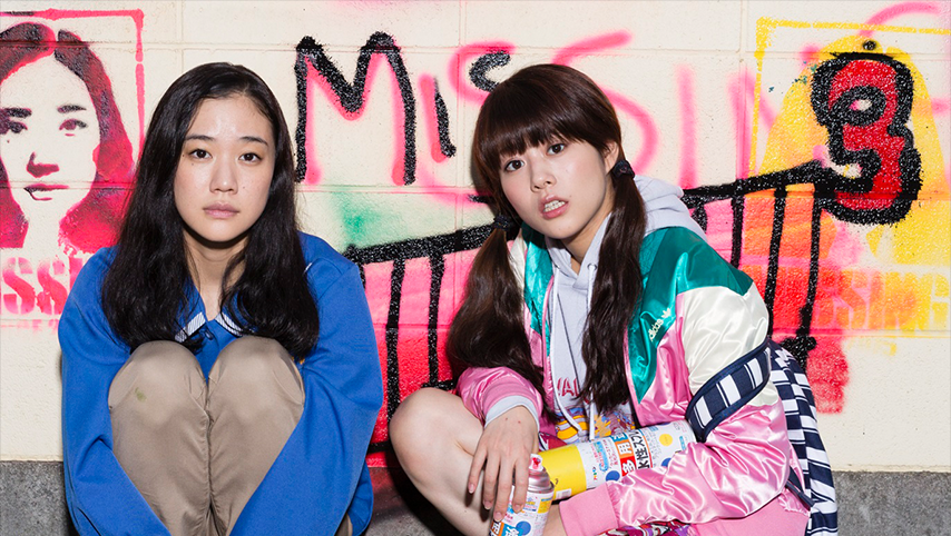 Kinotayo : Le festival du film japonais contemporain
