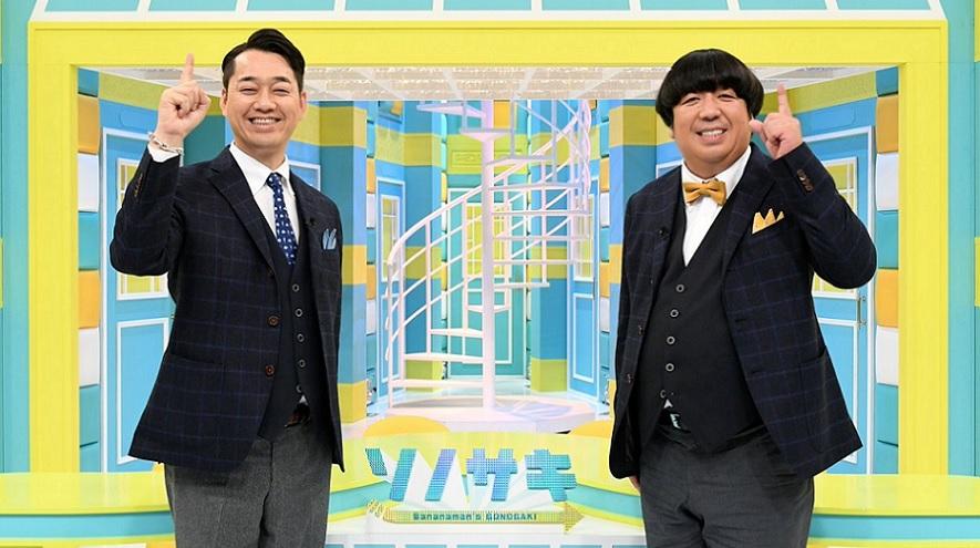 Classement 2017 des passages à la TV japonaise