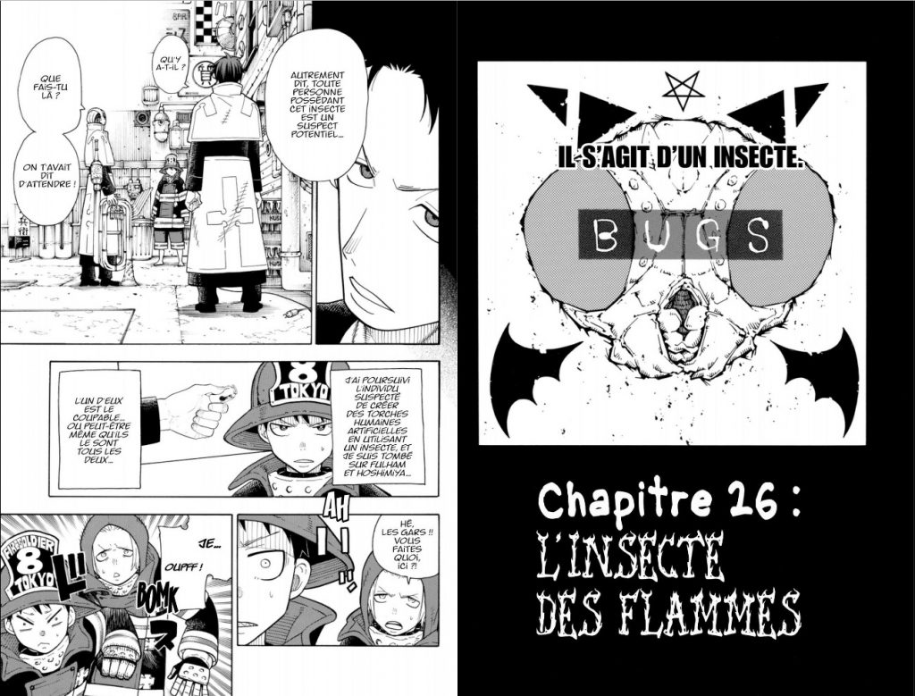 fire force tome 4 extrait