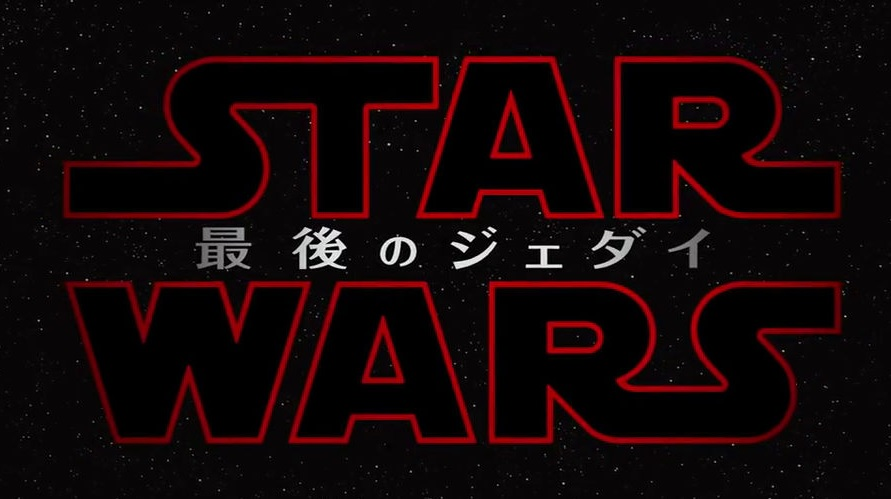 Star Wars cartonne également au box office japonais