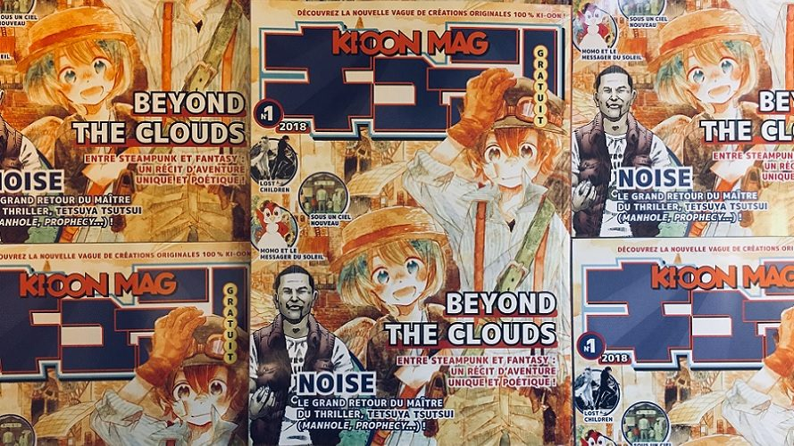 Beyond the Clouds : rendez-vous est pris pour le 5 juillet