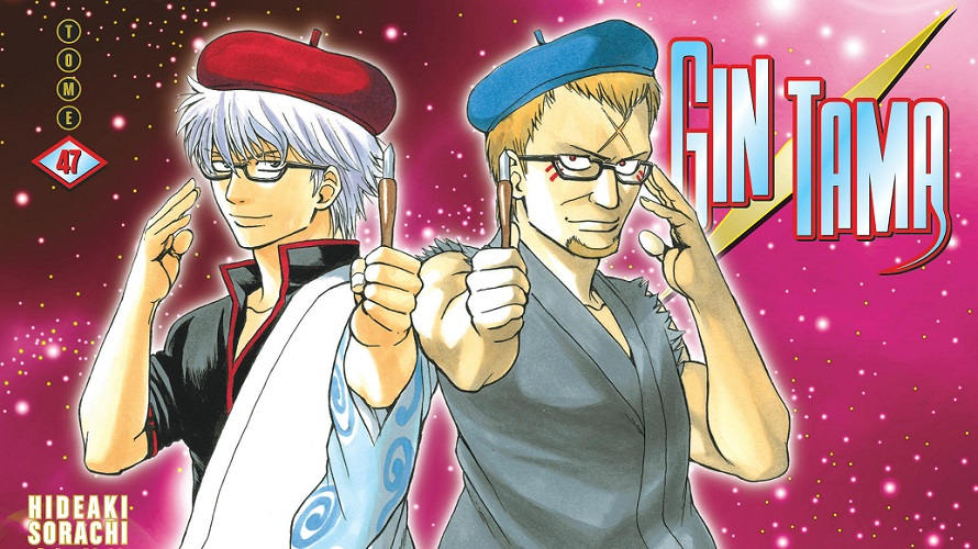 Critique : Gintama (Tome 47)