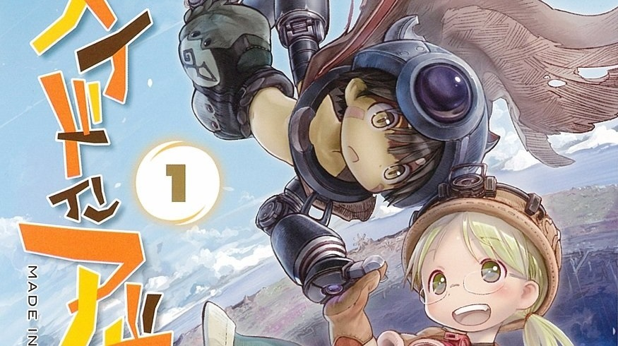 Le manga Made in Abyss prochainement en France