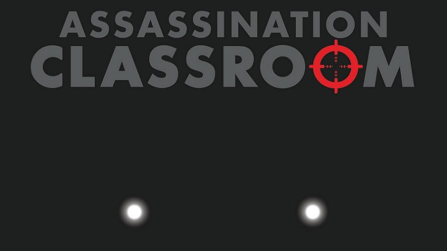 Critique : Assassination Classroom (Tome 19)