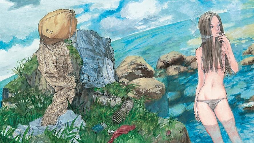 Critique : L'Île errante (Tome 2)