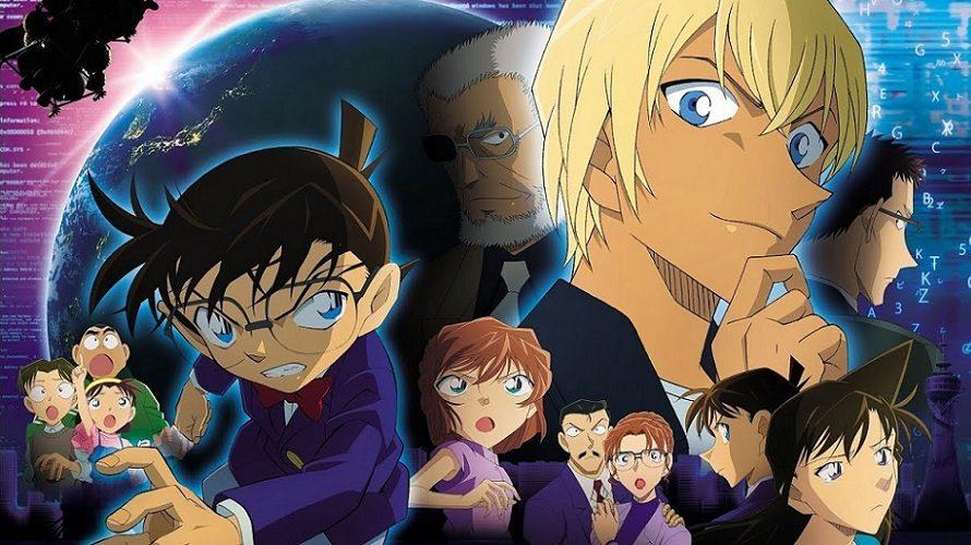 Charts anime : Détective Conan le Barbare