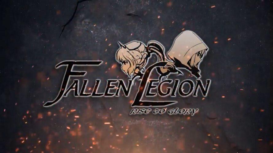 Test> Fallen Legion : Rise to Glory (Switch)