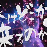 NGT48 Haru wa Doko kara kuru no ka