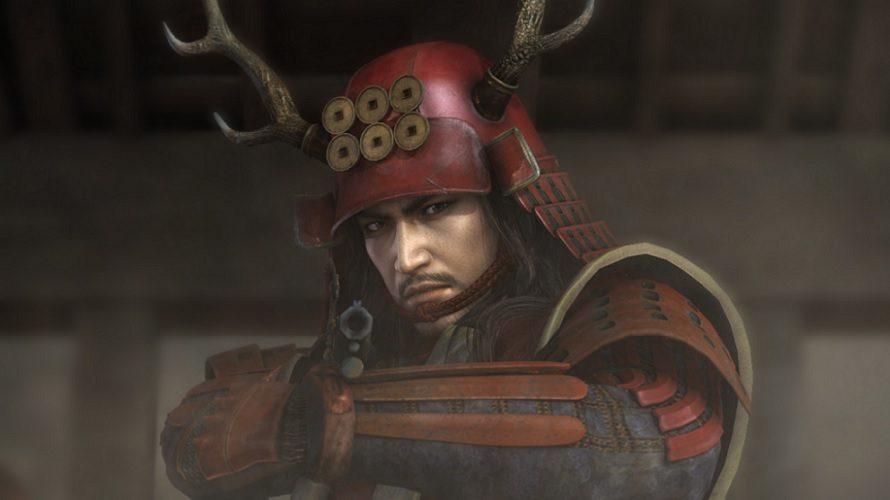 Nobunaga's Ambition : Taishi en Europe le 8 juin prochain