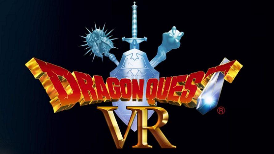 Dragon Quest VR débarque à la VR ZONE SHINJUKU