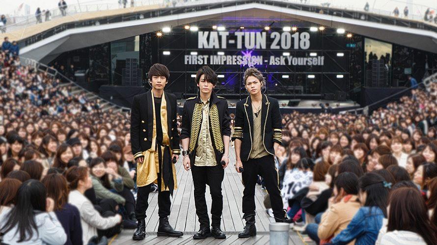 Charts J-Pop : Le retour de KAT-TUN