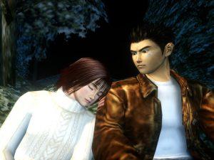 shenmue I&II 1 screenshot(7)