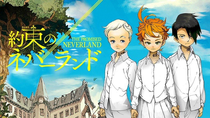 Charts manga : The Promised Neverland améliore son propre record