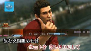 yakuza 6 karaoke