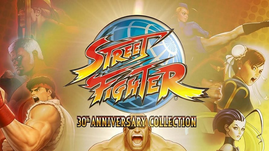 Test : Street Fighter 30th Anniversary Collection