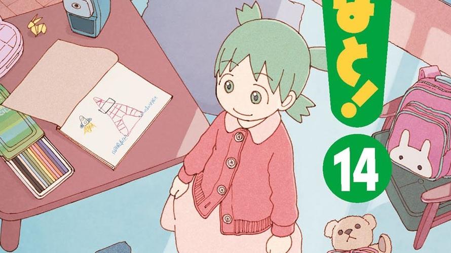 Charts manga : Yotsuba&! fait un retour remarqué