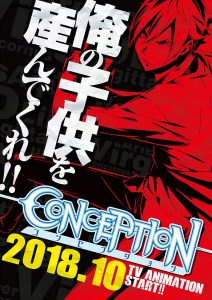 conception anime
