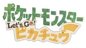 """Le prochain Pokémon pourrait s'appeler """"Let's Go Pikachu/Evoli"""""""