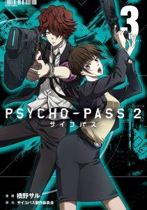 psycho-pass saison 2 manga tome 3 japon